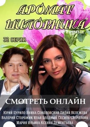 Актёры фильм одноклассницы смотреть онлайн 2016 комедия россия