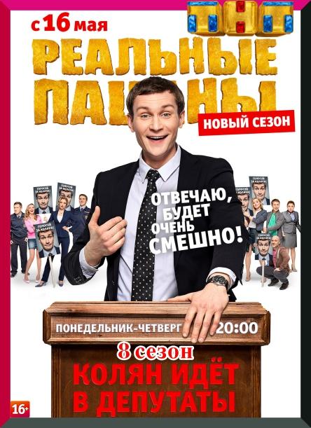 «Смотреть Битва Экстрасенсов 16 Сезон 6 Серия Онлайн» — 2010